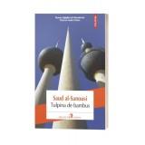 Tulpina de bambus - Saud al -Sanousi